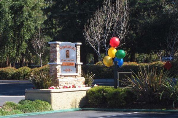 Аренда жилья в Калифорнии