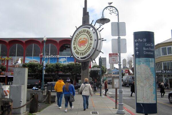 Рыбацкий причал в Сан-Франциско